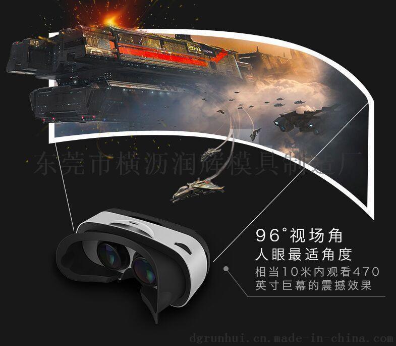 厂家直供3D眼镜片,谷哥3D镜片