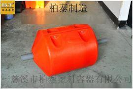 供应怀宁县30公分塑料聚氨酯浮球管道塑料浮筒定做厂家