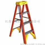 WERNER稳耐6204CN玻璃钢绝缘单/双侧梯子3踏板梯