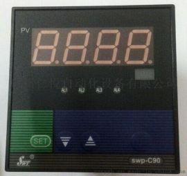 SWP-C90数字显示控制仪