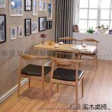 实木书桌椅白蜡木餐桌椅子皮餐椅书桌椅牛角椅简约现代家具特价