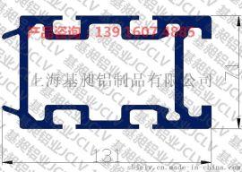131*71商丘开封积放式滚筒线倍速链铝型材,铝合金,铝材,链条铝材 汽车发动机装配线 摩擦线老化线120*120