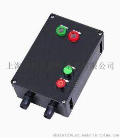 BQD8050防爆防腐磁力启动器,防爆配电箱、防爆接线箱