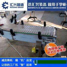 惠州90度180度转弯链板线,转弯塑料链板输送机