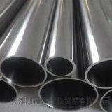 天津价格低品种齐全 TP316L卫生级不锈钢管