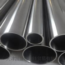 天津價格低品種齊全 TP316L衛生級不鏽鋼管