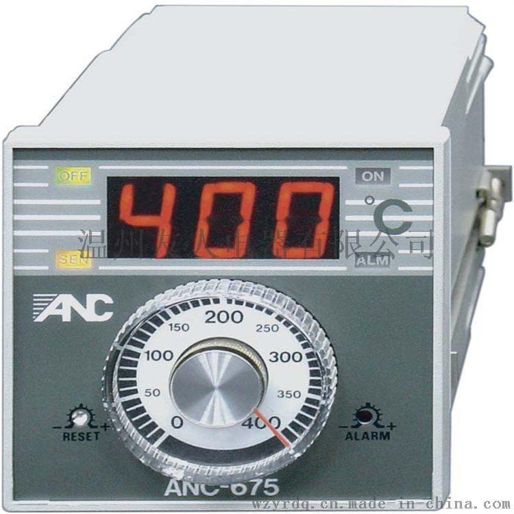 原裝正品ANC-272旋鈕無顯示溫度控制器72*72