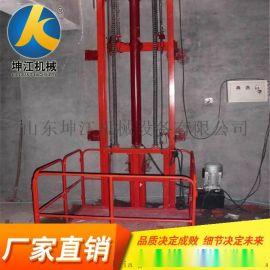 固定升降机 升降平台 升降货梯