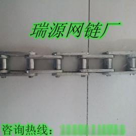 瑞源加工定做非标不锈钢链条 挡板链条 长挂链条 批量销售