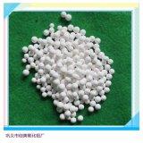 活性氧化铝厂家 空压机干燥剂专用 吸附剂