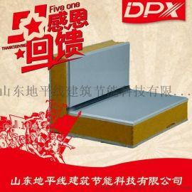 仿大理石外墙保温装饰一体板