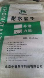 宁夏银川外墙腻子厂家直销价格18394533353
