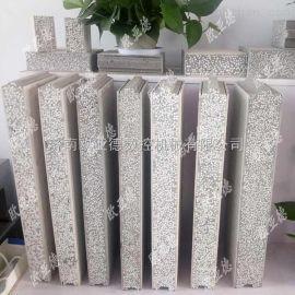 欧亚德硅酸钙板复合轻质墙板 新型内隔墙板