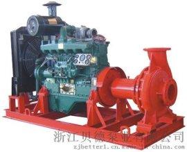 2015新款XBC-IS柴油机泵组消防应急泵组【厂家直销】