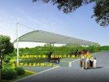 山东拉杆式汽车停车棚、济南钢结构停车棚效果图设计方案
