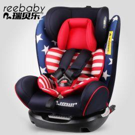 REEBABY汽车儿童安全座椅ISOFIX 0-4-6-12岁婴儿宝宝新生儿可躺