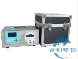 便携式全自动水质采样器SC-8000E型(生产专供)