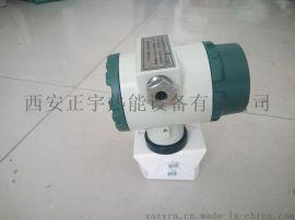 一体化火焰检测器