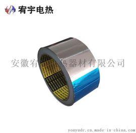 铝箔胶带 厂家直销供应加厚固定增大电热带散热面积热传导 批发