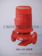 XBD-ISG系列消防泵