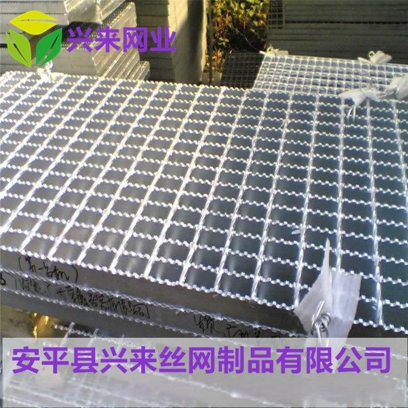 防滑钢格板厂家 碳钢钢格板厂家  洗车房钢格板厂家