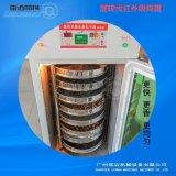 雷迈新款旋转式低温烘焙箱/五谷杂粮/鲜花脱小烘干箱