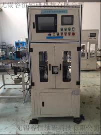 容恒轴研科技RHCZ单轴轴承振动检测仪, 轴承测试仪