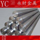 永财现货供应ta1钛合金 工业纯钛 纯度高 品质保证