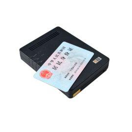 神思SS628-100X二代身份证阅读器 神思读卡器