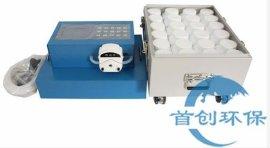 首创自动水质采样器SC-8000S型