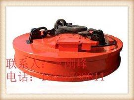 MW5-80L/1直径800mm电磁吸盘,磁盘,磁力吊具,钢料吊具