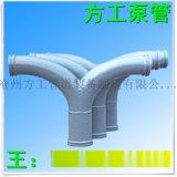 铸钢耐磨弯管 方工专业生产