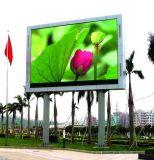 LED大屏幕供应商