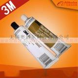 进口3M 2216胶水 柔性环氧树脂胶 灌封连接器 粘金属橡胶 97.5ml