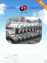搪瓷冷凝器 厂家直销厂家生产 列管式换热器 冷凝器 换热器批发定制