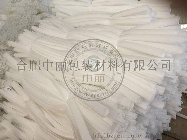 厂家直销珍珠棉护边,珍珠棉护边条定制 批发