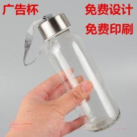 广告杯水杯随手杯口杯可印字diy带盖礼品定制logo