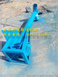 垂直螺旋提升机 粉末物料提升机,倾斜加料机