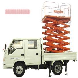 车载剪叉式升降机、车载铝合金升降机、液压升降机、升降平台
