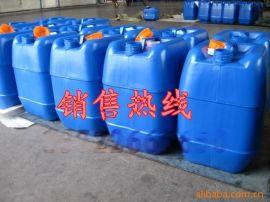 Hypersperse MDC220液体阻垢剂生产厂家