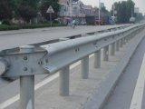 广西南宁波形护栏板厂家/贵港高速波形梁护栏/热镀锌波形板价格