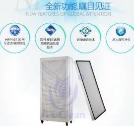 空气净化器工业