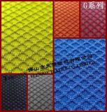 厂家专业生产销售办公转椅网布