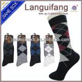 2016年熱賣款菱形男士商務襪 獨立包裝男襪