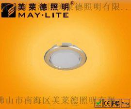 LED GX53/GX70天花灯     ML-5310