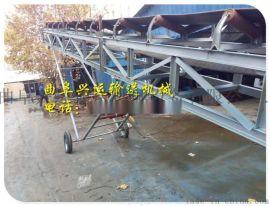 生产移动式皮带输送机 大倾角皮带输送机