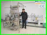 YC-050實驗室小型茶汁多功能提取濃縮回收機組