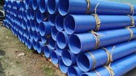 九纵保温厂家生产发泡水泥管