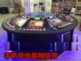 实物顶球游戏机8人草花机