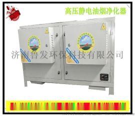 鲁发环保专业生产的处理风量为16000m3/h的FYJ-JD-16D型油烟净化器